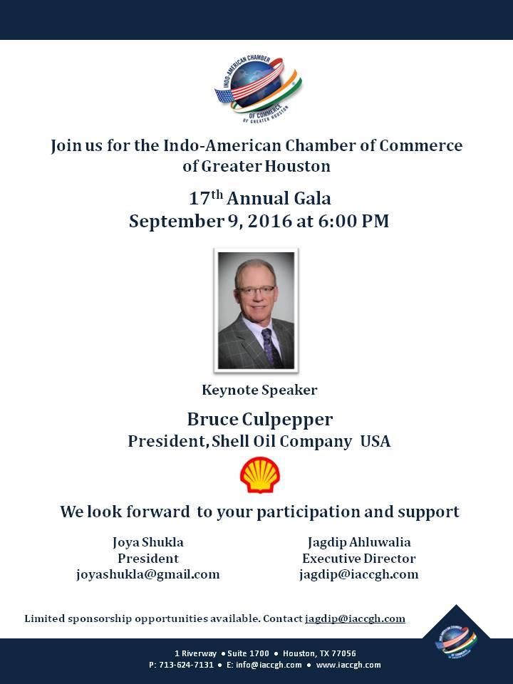 BRUCE CULPEPPER -17th Gala Invite - NAVY FONT