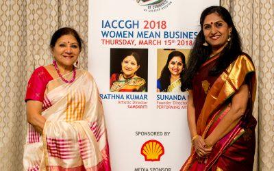 IACCGH Shell Women Mean Business Series –  Featuring Rathna Kumar and Sunanda Nair