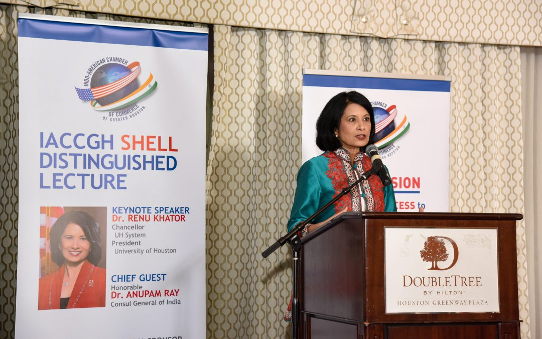 Shell Distinguished Lecture – Featuring Dr Renu Khator