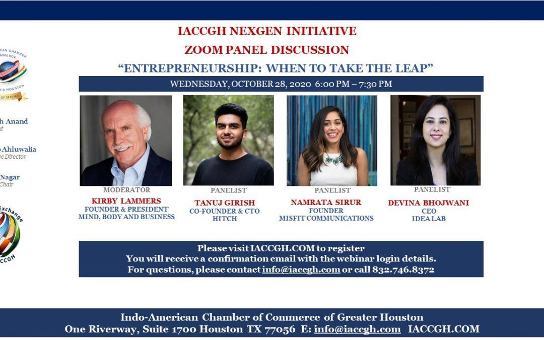 IACCGH Nexgen Initiative: Entrepreneurship: When to Take the Leap