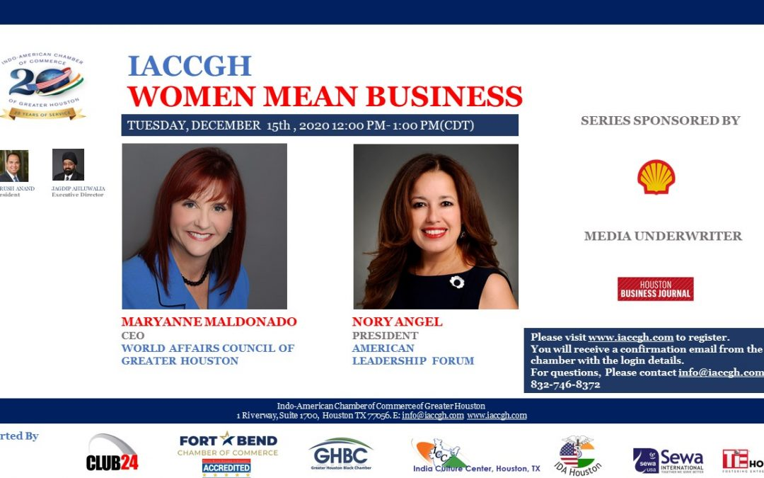 IACCGH Women Mean Business Featuring Maryanne Maldonado and Nory Angel