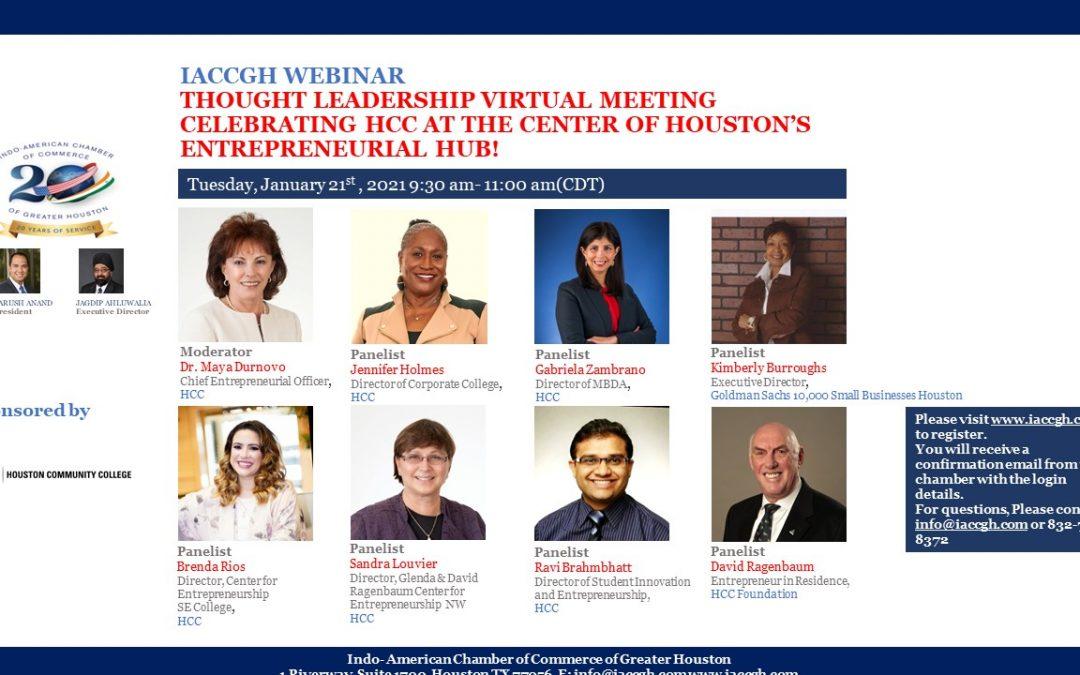 IACCGH Webinar:Thought Leadership Virtual Meeting Celebrating HCC at the center of Houston's Entrepreneurship Hub!